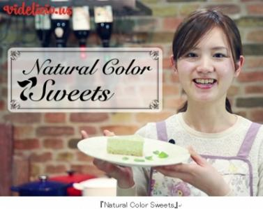 Natural Color Sweets